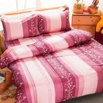 Carolan愉悅蔓舞-粉紫 加大五件式純棉床罩組