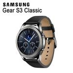 Samsung Gear S3 Classic 品味家GPS藍芽智慧手錶
