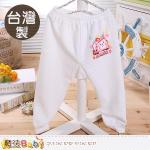 魔法Baby ~兒童居家睡褲 台灣製POLI正版三層純棉保暖褲(90)