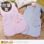 魔法Baby~嬰兒睡袍 台灣製絲絨厚鋪棉防踢睡袍(粉)