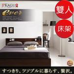 JP Kagu 台灣尺寸附插座可收納床架-雙人5尺(二色)(自然)