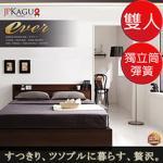 JP Kagu 台灣尺寸附插座可收納床組-獨立筒式彈簧床墊雙人5尺(二色)(自然)