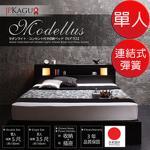 JP Kagu 台灣尺寸附床頭燈/插座可收納床組-連結式彈簧床墊單人3.5尺