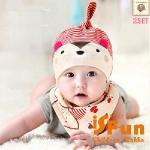 【iSFun】蒙面小熊*嬰兒條紋棉帽+三角領巾組/米紅