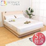 Bernice-卡爾5尺雙人後掀床組(白橡色)