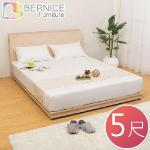 Bernice-莫特5尺雙人床組(白橡色)