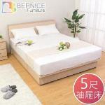 Bernice-莫特5尺雙人抽屜床組(白橡色)