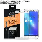 NISDA ASUS ZF3 Max ZC553KL 滿版鋼化 0.33mm玻璃保護貼-白