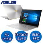 結帳再折◆華碩ZenBook 3 UX330UA I5-7200U/8G/512G SSD/12吋(0131A7200U 皇家藍)