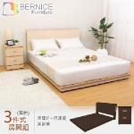 ernice-莫特5尺雙人床房間組-3件組-兩色可選(白橡色)