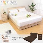 Bernice-莫特5尺雙人抽屜床房間組-3件組-兩色可選(白橡色)