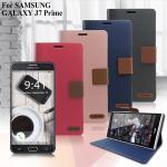 XM Samsung Galaxy J7 Prime 時尚浪漫風支架皮套(沉著灰)