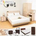 Bernice-卡爾5尺雙人後掀床房間組-6件組-兩色可選(白橡色)
