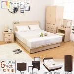 Bernice-卡爾5尺雙人抽屜床房間組-6件組-兩色可選(白橡色)