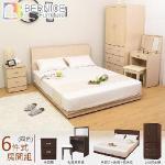 Bernice-莫特5尺雙人床房間組-6件組-兩色可選(白橡色)