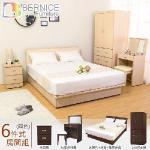 Bernice-莫特5尺雙人抽屜床房間組-6件組-兩色可選(白橡色)