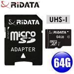 RiDATA錸德 MicroSDXC 64GB UHS-1 手機記憶卡