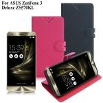 iRis ASUS ZenFone 3 Deluxe ZS570KL 5.7吋 亮紋磨砂側翻支架皮套(紳士藍)