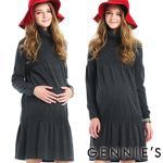 【Gennie's奇妮】上城女孩翻領針織洋裝-灰