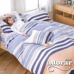 幸福晨光《樸居靜寓》雙人四件式雲絲絨兩用被床包組