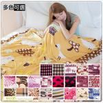【eyah宜雅】珍珠搖粒絨多用途被套毯雙人床包四件組-多色可選-B(幾何星球-紅)