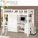 Bernice-潘妮3.8尺多功能組合高床架-含書桌、衣櫃、主機架(白色)