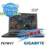 GIGABYTE技嘉 P57WV7 17.3吋 i7-6700HQ WIN10筆電(16G特仕版)