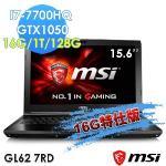 msi微星 GL62 7RD-239TW 15.6吋 i7-7700HQ (16G特仕版)