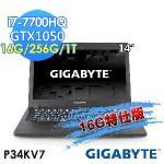 GIGABYTE技嘉 P34KV7 14吋 i7-7700HQ WIN10筆電(16G特仕版)