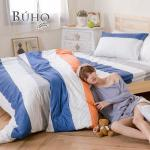 DUYAN《時流樂動》天然嚴選純棉雙人加大四件式床包被套組