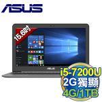 送2禮ASUS UX510UX-0091A7200U 15.6吋 i5-7200U 2G獨顯 筆電(金屬灰)