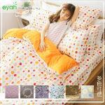 【eyah宜雅】全程台灣製100%精梳棉雙人床包被套四件組-日式普普風(多色可選)(咖啡泡泡)