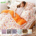 【eyah宜雅】全程台灣製100%精梳棉雙人床包枕套三件組-日式普普風(多色可選)(咖啡泡泡)