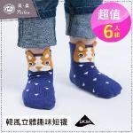 【PEILOU】貝柔趣味止滑童襪-鬥牛犬(6雙)