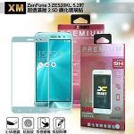 XM ZenFone 3 ZE520KL 5.2吋 超透滿版 2.5D 鋼化玻璃貼-湖水藍