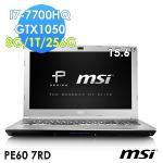 msi微星 PE60 7RD-274TW 15.6吋 i7-7700HQ GTX1050 WIN10