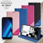 XM Samsung Galaxy A7 2017版 完美拼色磁扣皮套(藍)