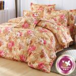 【羽織美】雍雅花苑 舒柔棉加大八件式兩用被床罩組