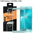 NISDA ASUS ZenFone 3 ZE520KL 5.2吋 滿版鋼化玻璃保護貼-湖水藍