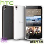 HTC Desire 828 八核防手震智慧機-贈四角強化空壓殼+抗藍光鋼保+手機支架+韓版包(夜幕灰)