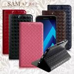 XM Samsung Galaxy A7 (2017) 魔幻編織磁吸皮套(頂級咖)