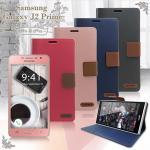 XM Samsung Galaxy J2 Prime 時尚浪漫風支架皮套(沉著灰)