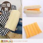 魔法家居 台灣製蜜絲絨x珊瑚絨多功能暖手小捲捲枕