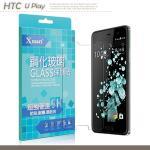 XM HTC U Play 強化耐磨防指紋玻璃保護貼