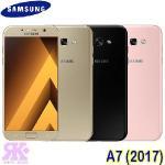 Samsung Galaxy A7 (2017版) -贈三星2A旅充組+空壓殼+指環支架+噴劑+皂矽(酷潮黑)