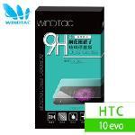 【WINDTAC】HTC 10 evo 9H硬度、防刮傷、防指紋 玻璃保護貼
