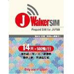 J Walker SIM 14天 日本上網卡(Nano附轉卡)