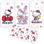 【Hello Kitty】Samsung Galaxy J7 Prime 5.5吋 彩繪空壓手機殼(童趣)
