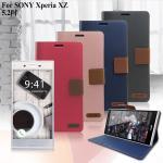 XM SONY Xperia XZ 5.2吋 時尚浪漫風支架皮套(沉著灰)
