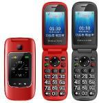 (拆封新品)FET Smart 107 Plus 折疊式功能型手機(紅色)